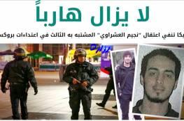 وسائل إعلام بلجيكية تنفي اعتقال المشتبه به الرئيسي في تفجيرات بروكسل