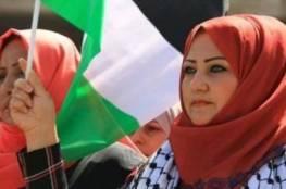 مروة المصري المُتهمة من قبل أجهزة الأمن بالمسؤولية عن تشكيل خلايا لاغتيال قيادات فتحاوية بغزة تنفي الاتهامات