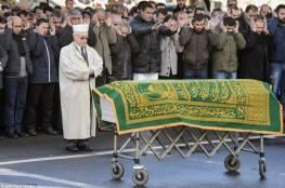 صورة.. تشييع جنازة الفتاة المسلمة ضحية أحداث باريس الأخيرة