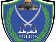 الشرطة تقبض على مشعوذين يمارسان أعمال السحر داخل منزل في الخليل