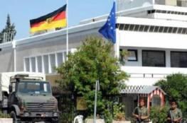إجراء احتياطي تركيا: القنصلية الألمانية تغلق أبوابها بعد تحذير إرهابي
