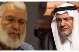 لأول مرة في واشنطن لقاء بين مسئول أمني إسرائيلي وأمير سعودي