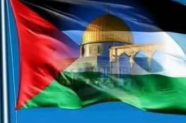 #فيديو: استفزاز العلم الفلسطيني لجنود الاحتلال أثناء وقفة احتجاجية على مصادرة بيت البركة شمال الخليل قبل قليل.