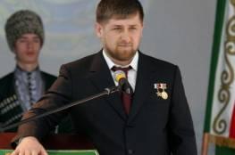 رئيس الشيشان يتوعد زوجته بالطلاق