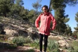 الاحتلال يقرر الإفراج عن الطفلة الواوي من الخليل