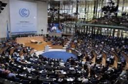 بدء توافد الزعماء والقادة للمشاركة في قمة المناخ بباريس