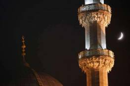 شــبــكـة  حــديــث الــيــوم  -    رمضان الحالي الأخير في فصل الصيف