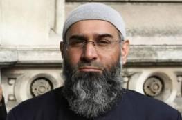 بريطانيا: تأجيل محاكمة الداعية الإسلامي