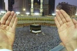 اعتقال مواطن من الخليل في السعودية بسبب دعوة دعاها في الحرم المكي