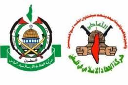 حماس والجهاد الإسلامي تدينان هجمات باريس