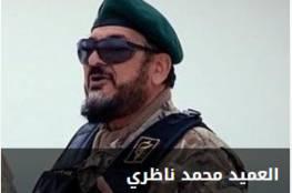 مصرع جنرال إيراني رفيع بسوريا