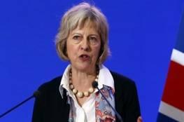 وزيرة الداخلية البريطانية تستشهد بالقرآن للدفاع عن الاسلام من ارهاب عصابة داعش