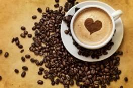 القهوة تحد من الإصابة بمرض