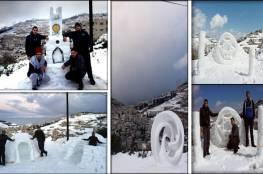 كتلة هوائية باردة وزخات من الثلج وتحذيرات من السيول