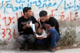 نتائج الاكمال - وزارة التربية والتعليم -غزة