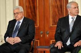 اليونان|البرلمان اليوناني يصوت اليوم على الاعتراف بدولة فلسطين