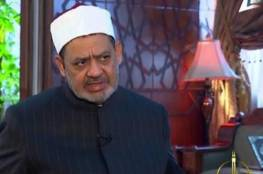الأزهر: المد الشيعي تقف وراءه أجندات سياسية لإثارة القلاقل والفتن