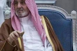 السعودية تعلن عن وفاة الأمير