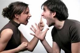للحفاظ على الحياة الزوجية 8 قواعد تجنبي خرقها عند الشجار مع زوجك