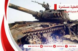 المقاومة الفلسطينية تعطب آلية عسكرية جنوب غزة