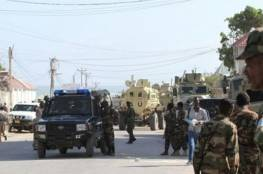 مقتل وإصابة 11 جراء انفجار سيارة مفخخة في مقديشيو