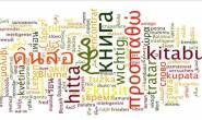 أفضل خمس لغات تفتح أبواباً مضمونة للعمل عالمياً