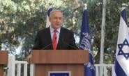 """الهجوم في سوريا - خطوة أخرى على طريق """"حرب سلام المشتبه به"""""""