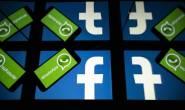 واتساب يؤجل تطبيق تحديثاته الجديدة