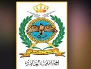 """الأردن : """"المخابرات العامة"""" تحبط مخططا ارهابيا يستهدف الأمن الوطني"""