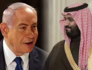 السعودية تنفي لقاء محمد بن سلمان ونتنياهو