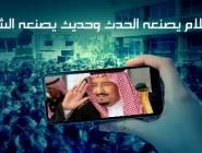 الديوان الملكي: العاهل السعودي يدخل المستشفى