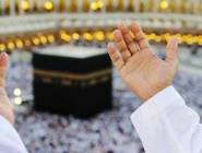 السلطات السعودية تخفض رسوم تكرار العمرة