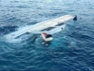 مقتل  14 شخصاً بغرق قارب في اليونان