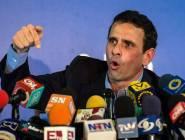 زعيم المعارضة الفنزولية:لم افتح حوارات مع الحكومة