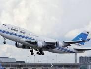 محكمة ألمانية تؤيد قرار الخطوط الجوية الكويتية بمنع سفر الاسرائيليين عبر طائراتها