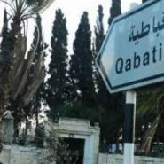 محافظ جنين يعلن إغلاق بلدة قباطية أربعة أيام