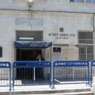 حظر نشر تفاصيل محاولة فلسطيني طعن شرطية إسرائيلية