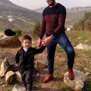 فلسطين : استشهاد الشاب صالح عمر البرغوثي من قرية كوبر