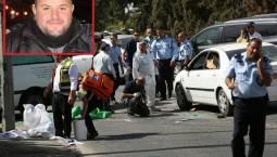 تفاصيل جديدة.. الكشف عن اختراقات وفشل أمني بعملية أبو صبيح