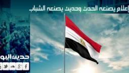 مصر: مقتل 3 إرهابيين في شمال سيناء