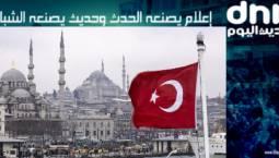 الجيش التركي يحشد قواتة على الحدود مع سوريا
