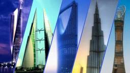 دول الخليج نحو مزيد من خطط الخصخصة في 2018