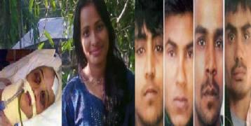عقوبة 'تاريخية' لمرتكبي أشهر جريمة اغتصاب جماعي بالهند
