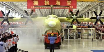 الصين تختبر أكبر طائرة برمائية في العالم اليوم
