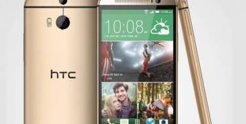 """هاتف """"HTC """" الجديد يمكن عصره بيديك"""