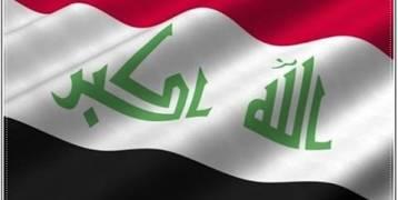 سلامٌ على العراق~