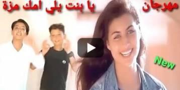 """أغنية مهرجانات """"يا بت يلي أمك مزة"""" تثير سخط الشعب الفلسطيني والأمن يحقق في ذلك"""