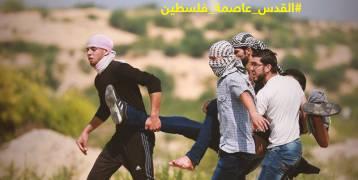 فلسطين : التعرف على هوية الشاب المصاب جنوب غرب جنين