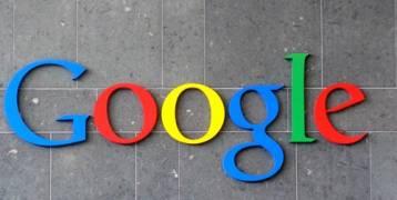 """""""جوجل"""" تساعدك على إيجاد وظيفتك"""