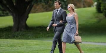 الكشف عن فضيحة جديدة تمس إيفانكا ترامب وزوجها